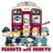 阪急電車とスヌーピーがコラボ!おすすめグッズ3選とレアポスターは?